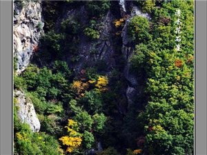 清水景点花石崖