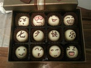 Warm love DIY巧克力小屋