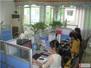 晒一晒金沙平台信息网办公室内部照片