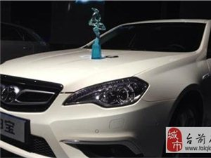北京汽车绅宝斩获年度设计与性能大奖