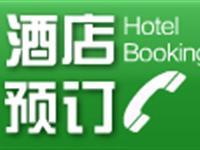 酒店�A�