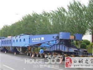 230个轮子的货车 80米超长贪食蛇,你可以驾驶么?