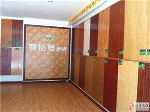 复合实木地板保养方法