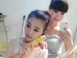 你和香蕉合影,让黄瓜们情何以堪?