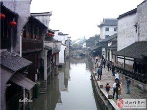 中国十大新人蜜月往浪漫古镇