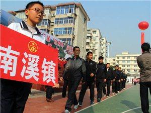 """南溪镇代表队赢得金寨县第三届""""双拥杯""""篮"""