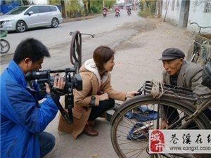 中国有个你大爷 巧妙 答记者问