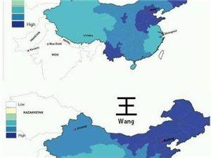 中国姓氏分布图:李、王、张最多