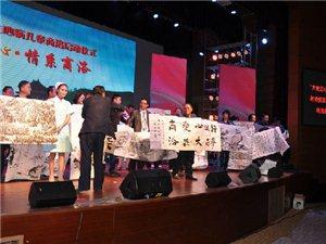 山阳宋本省杨品国司正博义捐上央视CCTV频道
