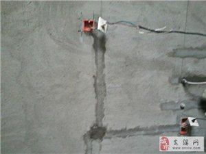 水电施工队的挑选