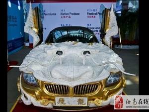 广州琶洲:土豪金飞龙宝马广州展出亮瞎眼