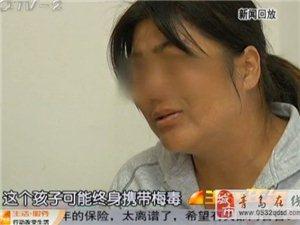 平度14岁少女KTV陪酒怀胎八月身染梅毒