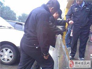 老人在威尼斯人娱乐开户汽车客运站发病警察护送