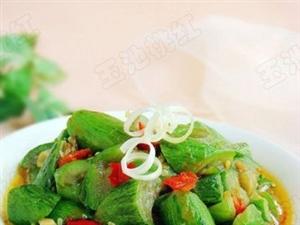 辣炒�z瓜的做法..食欲大增 有木有