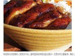 简单美食――照烧鸡肉饭