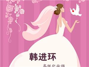 美丽新娘 新娘跟妆 新娘彩妆 婚纱销售