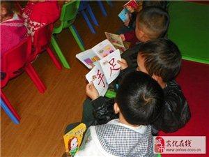 阳光阅读领跑幸福童年