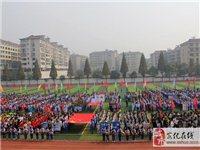 安化一中(zhong)第38屆田徑(jing)運動會(hui)暨第18屆教(jiao)職工(gong)運動會(hui)