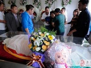 ?#23621;?#21741;无泪】8岁女童被奸杀的葬礼