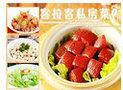 专业的餐饮美食、外卖订餐、餐厅预订等网上服务平台―洛阳伙夫网