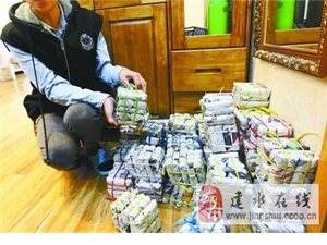 女子收5万元工程款均为硬币 重300公斤压爆车胎