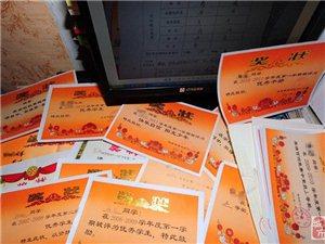 【转帖】北京初二男生跳楼自杀 曾被老师罚站