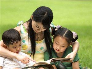 幼儿教育  语言教育    幼儿教育问题