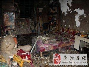 郑州一村庄着火目前8死10伤