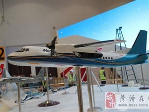中国飞机出口十六国