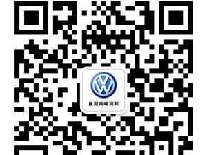 南峰汽车上海大众4S店11月招聘岗位描述