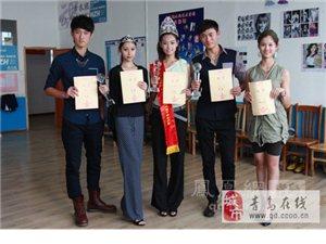 澳门网上投注官网王哥庄大嫚国际模特大赛夺冠