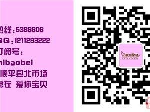 [孕婴课堂]十妈九错 中国父母育儿教育常犯错误
