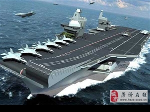 英国航母造价预计60亿英镑