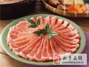 冬季,如何吃火锅才健康?
