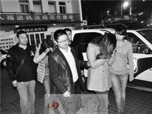 南阳警方破获跨市偷衣服女子团伙