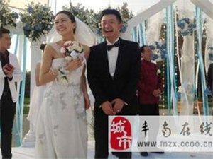 电视剧《咱们结婚吧》创2013电视剧开播收视最高纪录