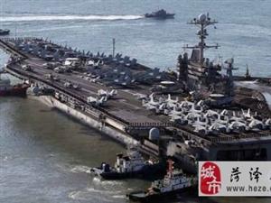 """美军航母在接近中国海岸处展露""""牙齿"""""""