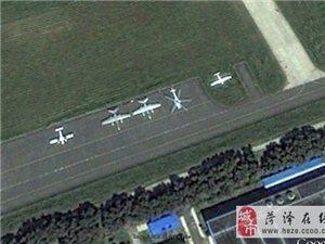 中国新型直升机卫星图曝光