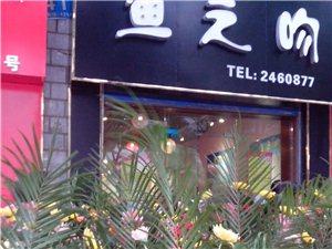 江东首家鱼疗馆