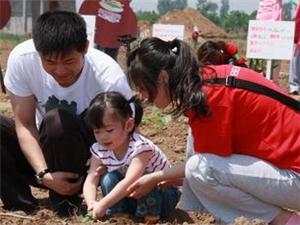 今天山水桃园QQ生态农场盛大开启!为了这几张图片问那美女才给我的