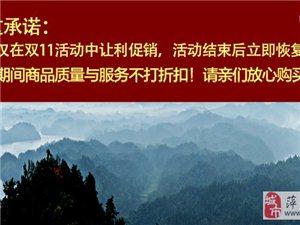 【双12专享】米兰婚纱摄影3699享12888豪华仙女湖外景拍摄