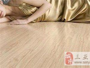 地板如何保养?