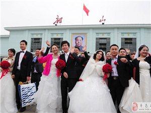 百位新人红色集体婚礼在韶山举行【图片】