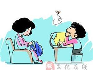 孩子做事动作慢或因家长代劳过度