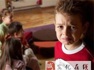孩子在学校受委屈家长该如何处理