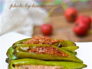 【清椒酿肉】餐桌上的人气小菜