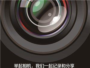 【江华瑶族自治县】瑶都风采●盘王节摄影大赛征稿启事