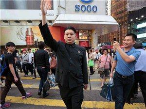 [转帖]香港男子成世界首位模仿金正恩特型演员
