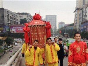 泸州新娘坐轿出嫁