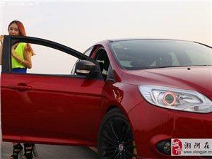 【媳妇当车模】——90后的小幸福——【FOCUS改装更新】